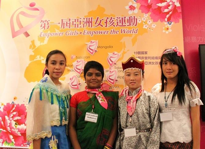 Asian Girls' Rights Award 2013