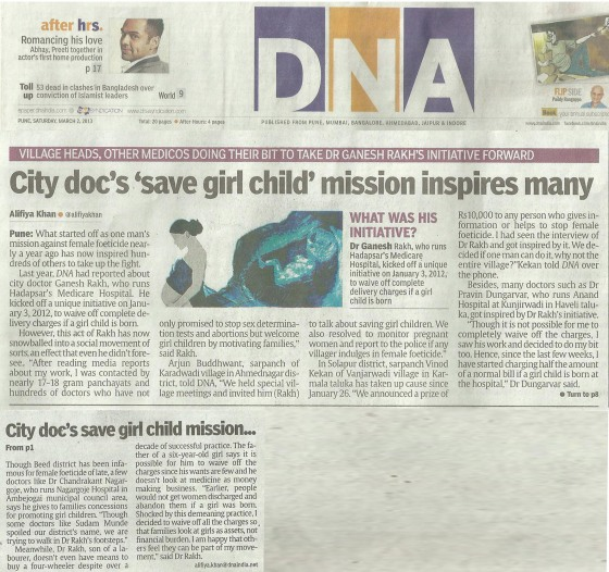 Cty_doc_save_girl_child