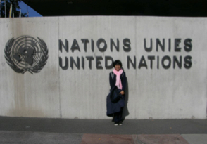 At the United Nations.
