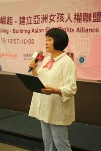 Chi Hui-jung, GOH, Taiwan