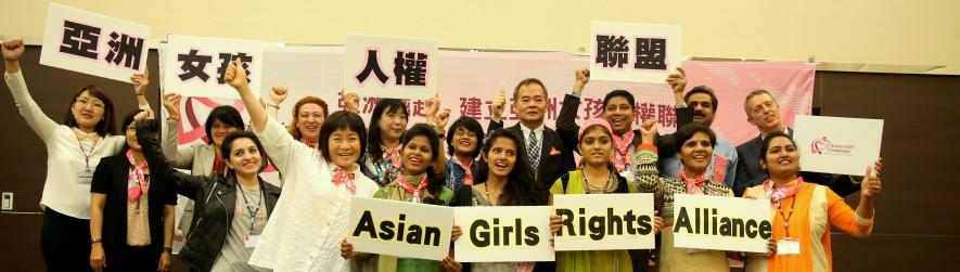 Asian Women Community Based Organization